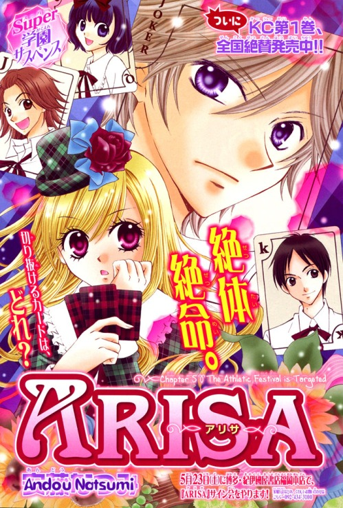 ARISA_v02_ch05_p002